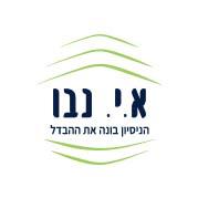 לוגו א.י. נבו