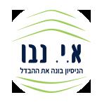 א.י. נבו לוגו