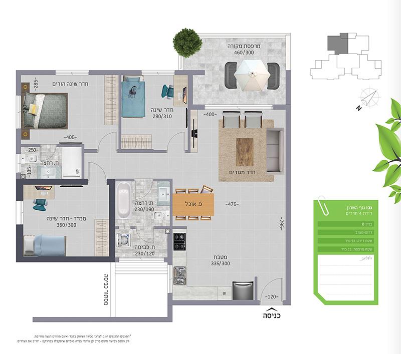 מפרט נבו נוף השרון דירת 4 חדרים