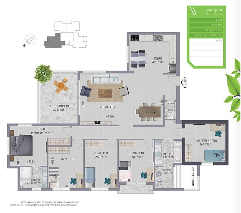 מפרט נבו נוף השרון דירת 6 חדרים