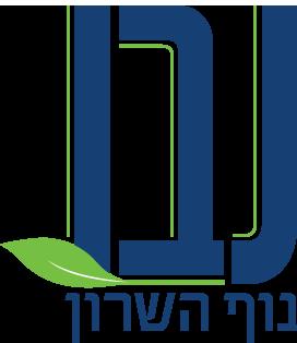 לוגו נבו נוף השרון